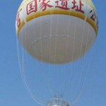 New HiFlyer Installed in China